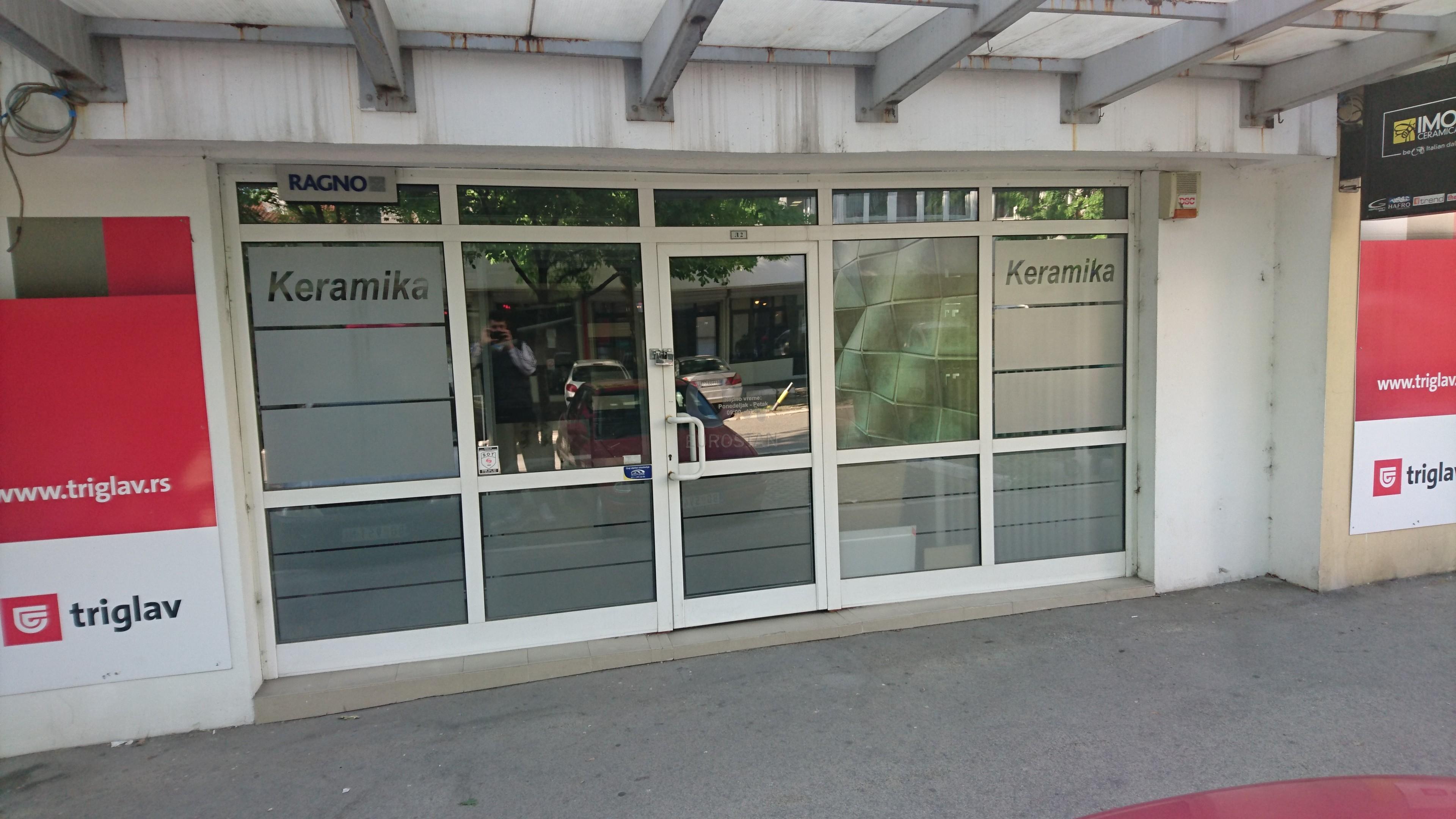Poslovni prostor DENKOVA BAŠTA 85000 EUR
